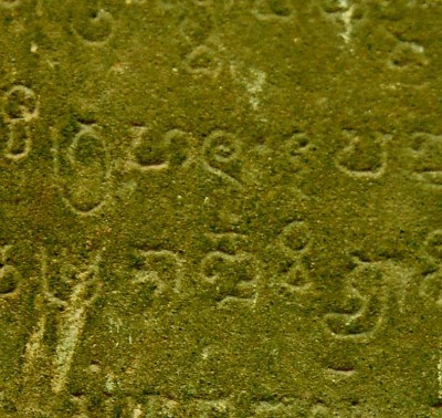 Inscription K-127, discovered in Cambodia, bears the earliest known zero numeral.