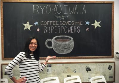 Ryoko Iwata and huge cup of coffee!